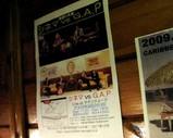 Blog_090529_c.JPG