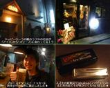 Blog_080318_a.JPG