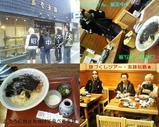 Blog_070322_1.JPG