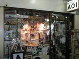 Blog_051218_1.JPG