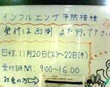 Blog_071120_1.JPG