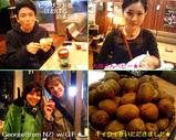 Blog_071125_8.JPG