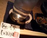 Blog_080315_b.JPG