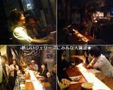 Blog_070808_5.JPG