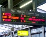 Blog_090721_c.JPG