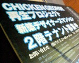 Blog_080318_g.JPG