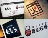 Blog_100813_a