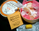 Blog_090505_b.JPG