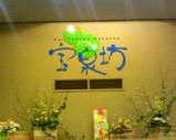 Blog_070502_5.JPG