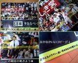 Blog_100824_a