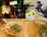 Blog_070318_5.JPG