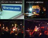 Blog_071107_1.JPG