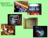 Blog_070808_d.JPG