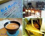 Blog_071229_9.JPG