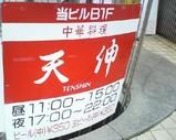 Blog_071105_1.JPG