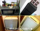 Blog_091019_c.JPG