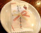 Blog_090209_b.JPG