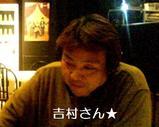 Blog_070104_6.JPG
