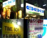 Blog_070111_6.JPG