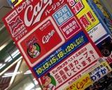 Blog_100822_b