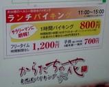 Blog_090313_a.JPG