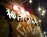 Blog_071114_2.JPG