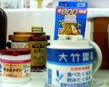 Blog_080317_b.JPG