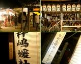 Blog_080719_a.jpg