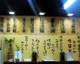 Blog_080304_b.JPG