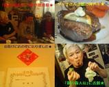 Blog_070322_3.JPG