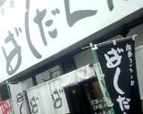 Blog_090724_a.JPG