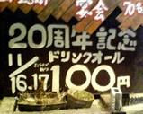 Blog_071114_1.JPG