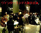 Blog_070104_1.JPG