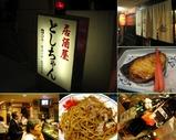 Blog_091030_b.JPG