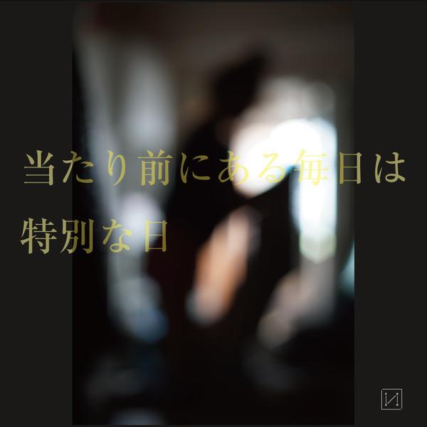 _0_(縦写真)1
