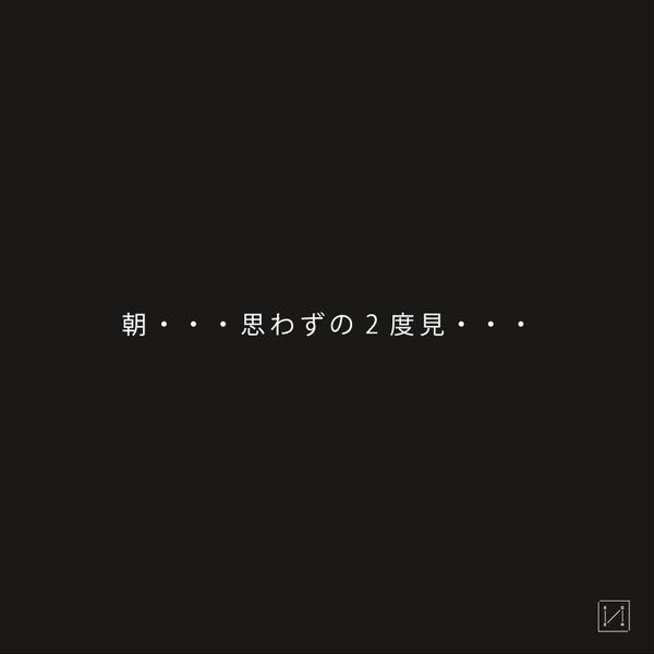 _0_(散文用)