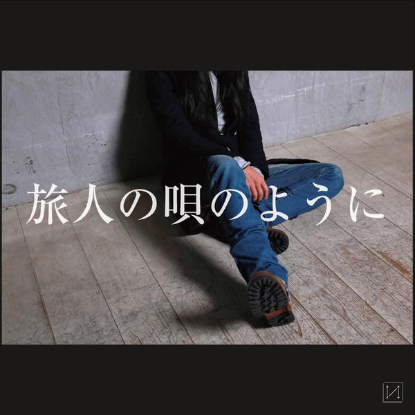 _0_(横写真)