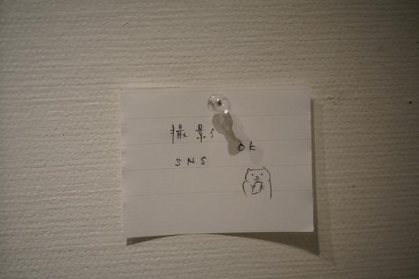 R2_01519