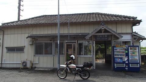 P8152010