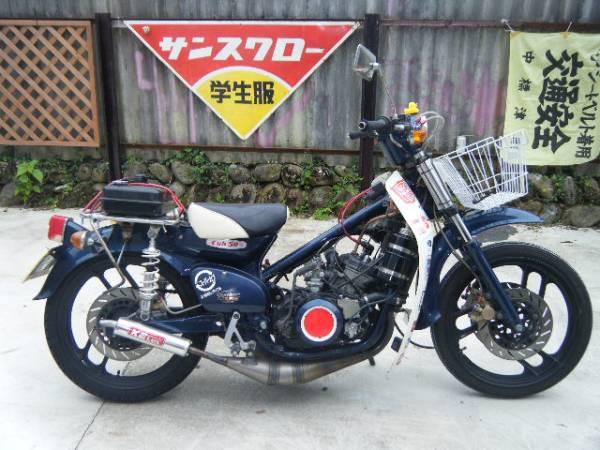 相変わらず未だにオークションサイトで御買い得バイクを探して居ります。え~... GARAGE T