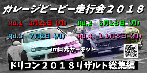 top-1000x500-3