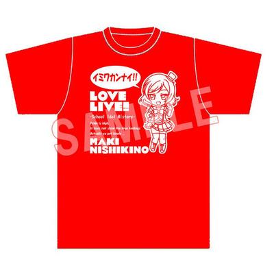 ラブライブ オリジナルTシャツ 『真姫』