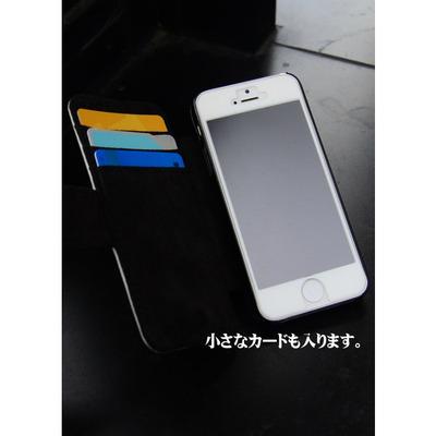 東方iPhone6手帳型ケース 封獣 ぬえ2
