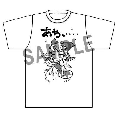 SAMPLEチルノ夏バテTシャツ