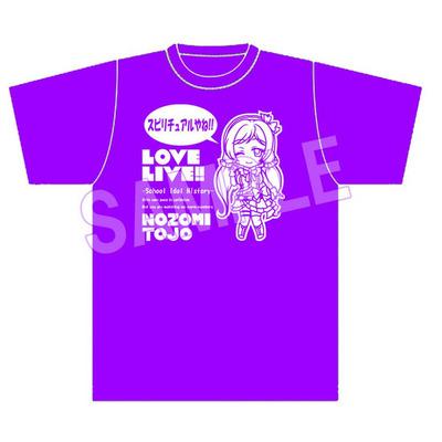 ラブライブ オリジナルTシャツ 『希』