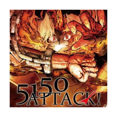 サークル:5150ATTACK!(5150 IRON ATTACK!のコラボ)