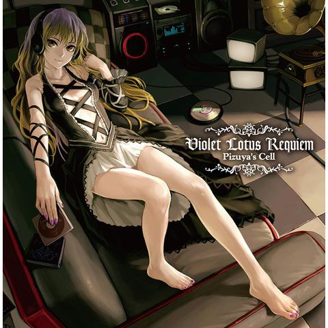 Violet Lotus Requiem