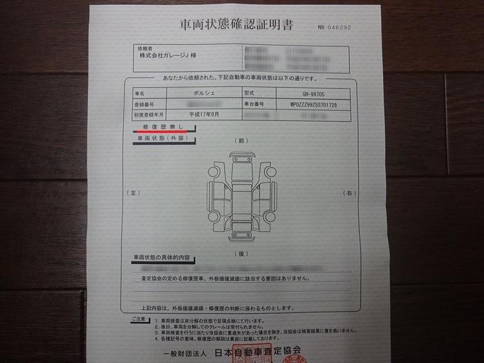 DSC01306 - コピー