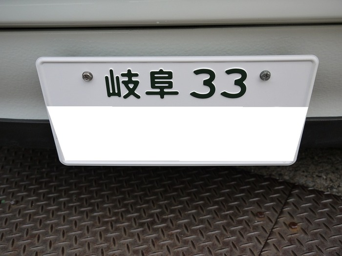 P1320543