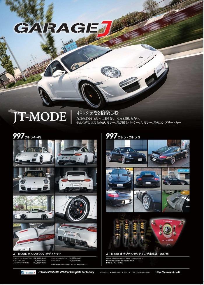 997 カタログ JPEG版